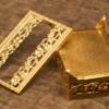 スタイルビルト製 ゴールド ミニ ティッシュボックス 裏側